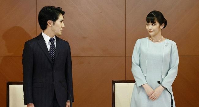 Japanese Princess Loses Royal Status After Marrying 'Commoner'