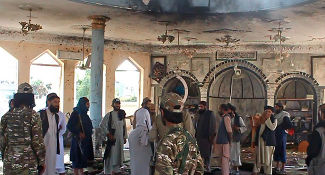 IS Claims Deadly Attack On Shiite Mosque In Afghanistan